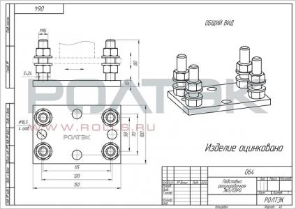 Регулируемая монтажная площадка М16 ЕВРО код 064