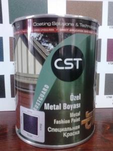 Краска по металлу 3 в 1 с металлической стружкой CST