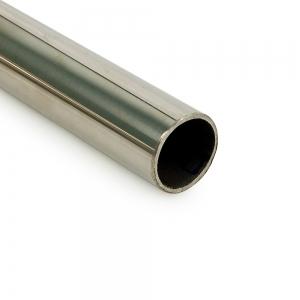 Труба из нержавеющей стали 25х1,5 мм