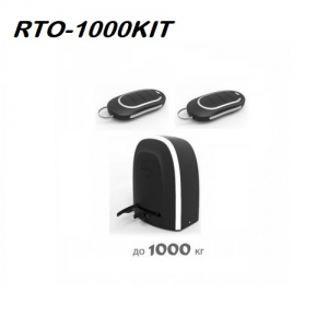 Alutech_RTO1000KIT