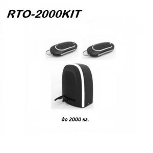 Alutech_RTO2000KIT