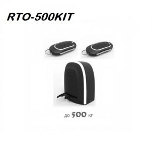 Alutech_RTO500KIT