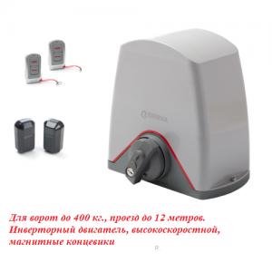Комплект для откатных ворот ERREKA PUMAI4 до 400кг. (инвертор)