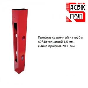 Profil_40x40