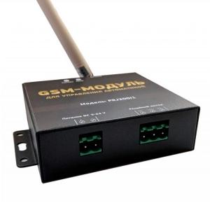 GSM модуль для шлагбаума и автоматики для ворот. арт.PRJ200