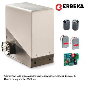 Erreka TORO 2500