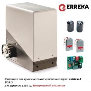 Комплект для откатных ворот ERREKA TOROI1 до 1800 кг. (инвертор)