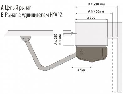 Комплект автоматики для распашных ворот рычажного типа Nice HY7005KIT