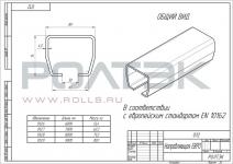 балка ЕВРО 7 метров