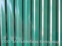 Металлопрофиль для забора (профнастил) С-8 высота листа 1.7 метра 6005 (хвойно-зеленый)