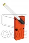 Шлагбаум Came Gard 6500 (для проезда до 6 метров)