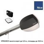 Автоматика для секционных ворот Nice Spin22BDKCE