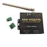 GSM модуль для шлагбаума, автоматики для ворот. арт.PRJ200