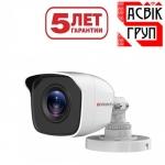 Видеокамера HD 1Mp HiWatch DS-T120