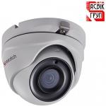 Видеокамера HD 1Mp HiWatch DS-T123