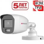 Видеокамера HD 2Mp HiWatch DS-T200A