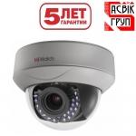 Видеокамера HD 2Mp HiWatch DS-T203