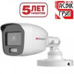 Видеокамера HD 5Mp HiWatch DS-T500