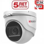 Видеокамера HD 5Mp HiWatch DS-T503