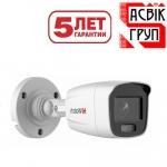 Уличная Видеокамера IP 2Mp HiWatch DS-I250L