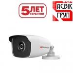Видеокамера IP 2Mp HiWatch IPC-B020