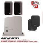 Комплект автоматики для откатных ворот Nice RОX1000 KIT1.