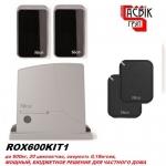 Комплект автоматики для откатных ворот Nice RОX600 KIT1.