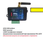 Новинка. 3/4G GSM-модуль SG303GA-WR (желтый). Открытие звонком, пультом, через приложение