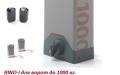 Комплект для откатных ворот RINOI1 до 1000 кг. (инвертор)